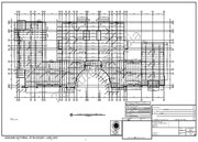 Affordable,  Accurate: Structural Steel Detailing,  Shop Drawing Service